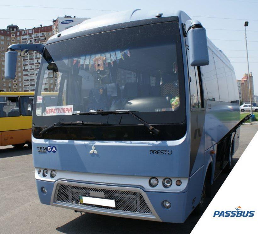 Аренда автобуса Mitsubishi на 30 мест